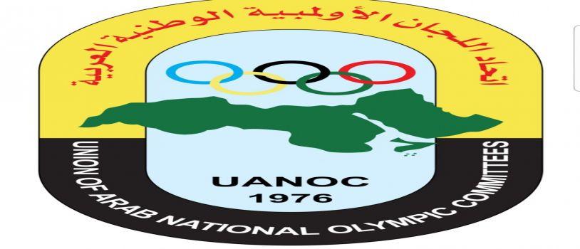 المغرب تستضيف دورة أمن المنشأت الرياضية