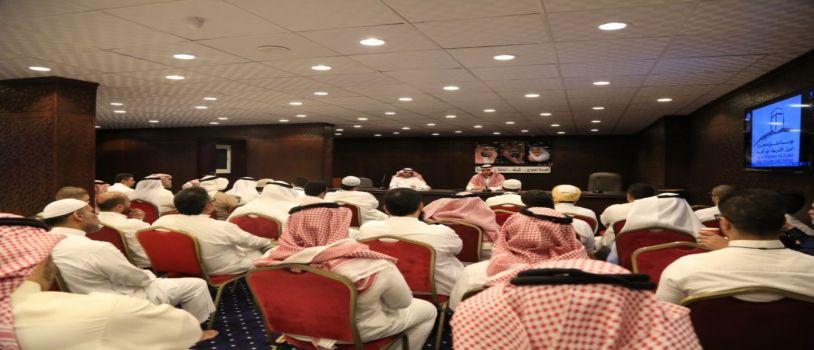 رئيس مؤسسة أفريقيا غير العربية يحث مسئولي مكاتب الخدمة بتسخير طاقاتهم لخدمة الحجاج