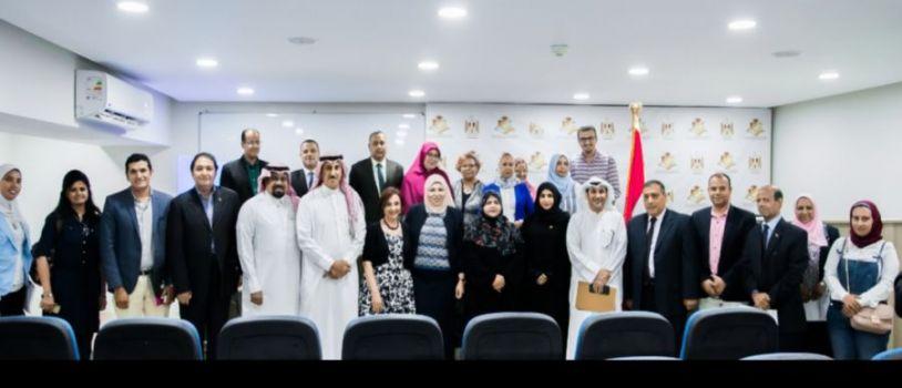 الثقافية السعودية تشارك في «التطوير المؤسسي للطلاب الوافدين»