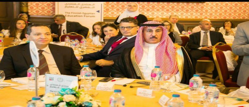 الملحقية السعودية تشارك في المنتدى الفنلندي المصري للتعليم