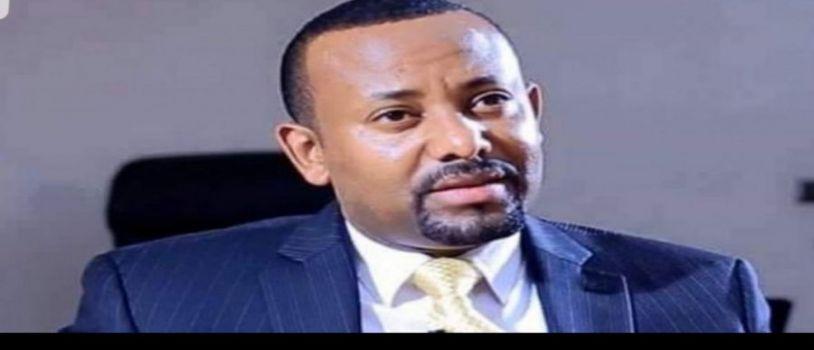 رئيس وزراء إثيوبيا آبي أحمد علي: أخطط لرفع إثيوبيا إلى أعلى المستويات