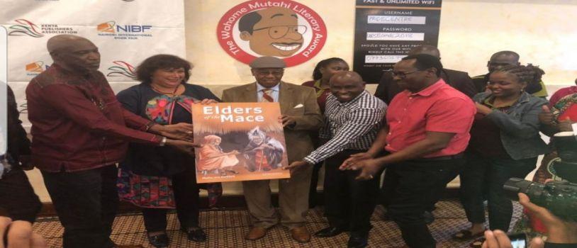 وزير الثقافة المصرية  تسلم جائزة جومو كينياتا بمعرض نيروبي الدولي للكتاب