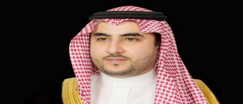 خالد بن سلمان: آن الأوان ليقف اليمنيون صفًّا واحدًا أمام الدمار الإيراني