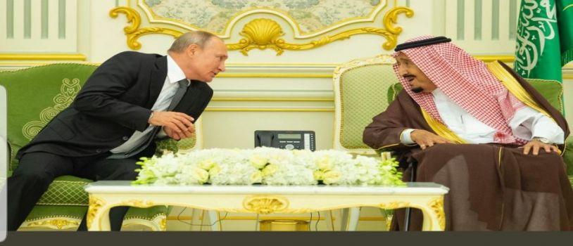 خادم الحرمين الشريفين وفخامة الرئيس الروسي يشهدان فعالية شراكة الطاقة السعودية الروسية، وتوقيع ميثاق التعاون وتبادل اتفاقيات بين البلدين