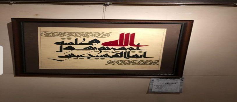 امين المجلس الأعلى للثقافة يفتتح معرض الخط العربى المصري البولندي
