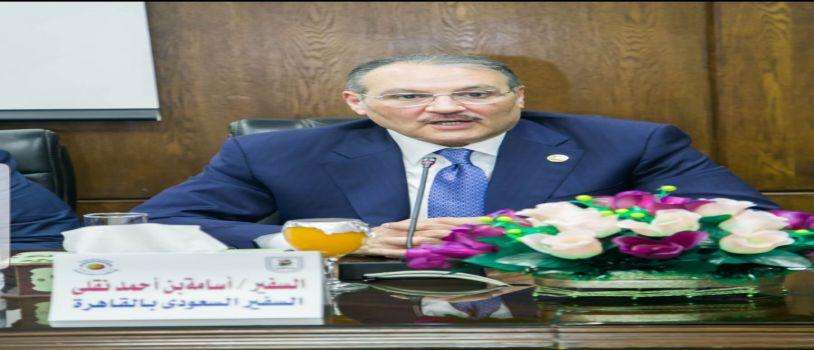 السفير السعودي   يبحث مع رئيس جامعة القاهرة سبل دعم العملية التعلمية واوضاع الطلبة السعوديين