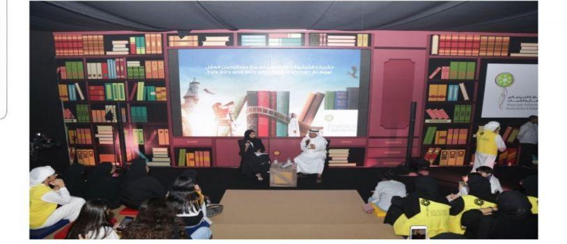 """"""" السينمائي للأطفال والشباب"""" يواصل عرض نخبة من الأفلام العالمية في عرضها الأول على مستوى الشرق الأوسط"""