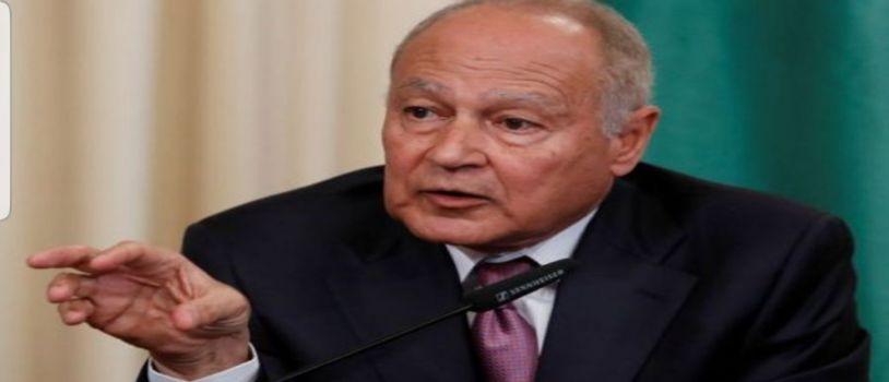 أمين جامعة الدول العربية القانون الدولي لا تحدده دولة واحدة والاستيطان غير شرعي