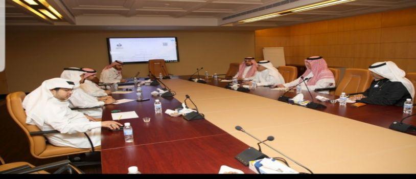 جهات حكومية وخاصة تبحث وضع آلية لإيجاد خارطة استثمارية لمكة المكرمة