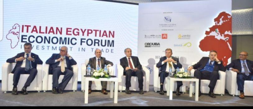 7.2 مليار دولار حجم التبادل التجارى بين مصر وايطاليا العام الماضي