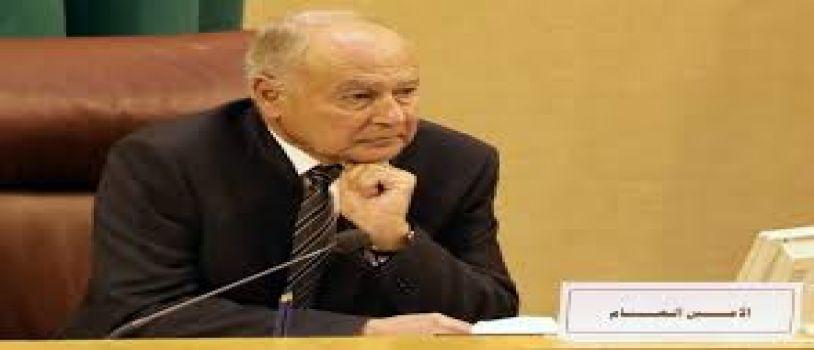 أمين جامعة الدول العربية يدين هجوم الحويثين علي قوات الحكومة اليمنية