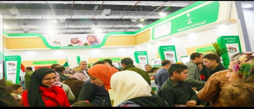 مليون زائر بالجناح السعودي في معرض القاهرة الدولي للكتاب