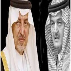 قصيدة الامير خالد الفيصل في وفاة الامير سعود الفيصل رحمه الله